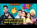 Good Newwz Movie Final Box Office Collection | Akshay Kumar | Kareena Kapoor | Diljit | Kiara Advani