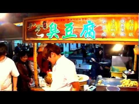 TAIWAN - THE BEST NIGHT MARKET. 720HD.wmv
