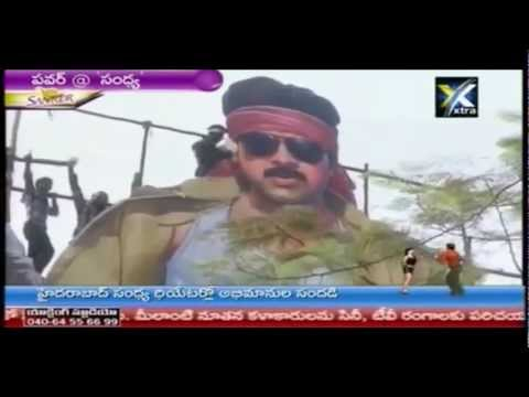 Pawan Fans' Gabbar Singh video