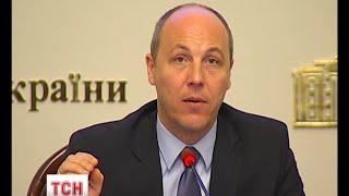 Нардепи хочуть прийняти новий закон про місцеві вибори в Україні до кінця цієї сесії - (видео)