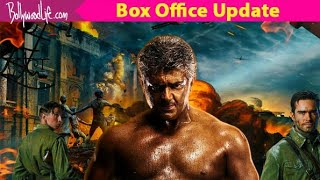 Download Vivegem VS mersal box office collection review 3Gp Mp4