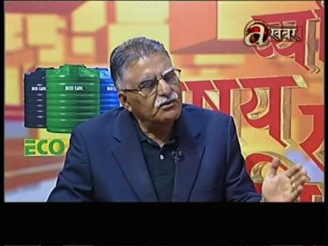 Bekti Bishaya Ra Bishesh - Dr. Jagdish Pokharel