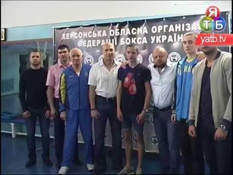 У Херсоні підростає достойна заміна боксеру Василю Ломаченку
