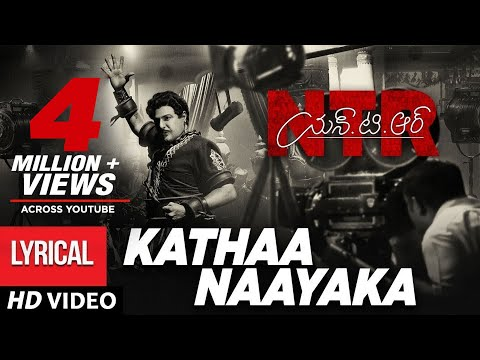 Kathaa Naayaka Full Song With Lyrics | NTR Biopic Songs - Nandamuri Balakrishna | MM Keeravaani
