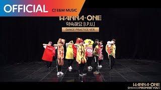 Download Lagu Wanna One (워너원) - 약속해요 (I.P.U.) Practice Ver. Gratis STAFABAND