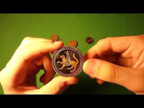 Обзор коллекции монет {|} Европейские и сувенирные монеты в 1-ой части