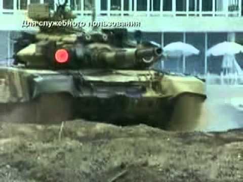 ESTE DEBERIA SER EL TANQUE QUE EL PERÚ COMPRE PARA LA DEFENSA T-90 RUSO
