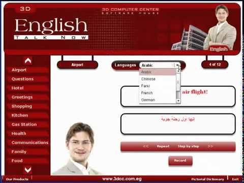 تعليم اللغة الانجليزية - Learn English Language