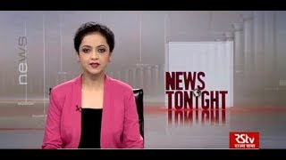 English News Bulletin – May 21, 2018 (9 pm)