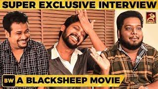 KPY maari Black Sheep Padam Irrukaathu.. - Rio Opens Up! Vigneshkanth, Chutti Aravind, Karthik|MY468