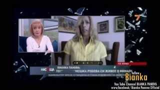 Bianka Panova - 2013 - A guest in