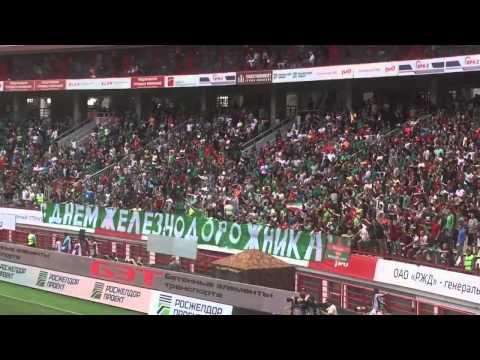 Locomotiv Moscow vs Dynamo Moscow 02.08.2015