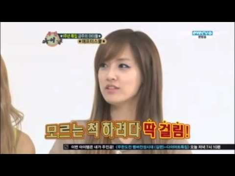 120718 After School - MBC Every1's Weekly Idol Part 3/4