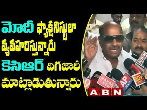 TDP MP JC Diwakar Reddy slams PM Narendra Modi And KCR | ABN Telugu