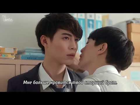 The Bad Senior and The Arrogant Junior BL Яой Клип к дораме(Рекламе)