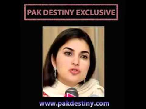 kashmala Tariq love chat on Phone (Part-1)