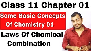 Class 11 CHEM : Chapter 1: Some Basic Concepts of Chemistry 01     Laws of Chemical Combination   