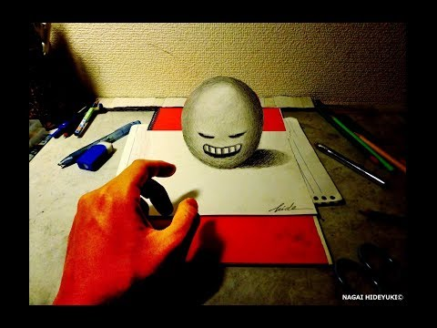 3D Drawing - How to draw 3D ART (3D ball) 3Dアートの制作風景
