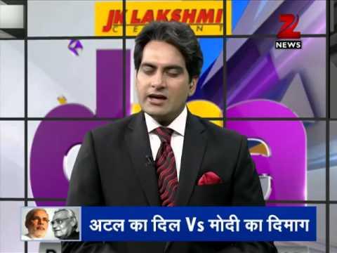 Sharad Pawar denies having links with Dawood Ibrahim