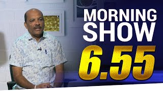 Siyatha Morning Show - 6.55 | @Siyatha TV | 10.07.2020