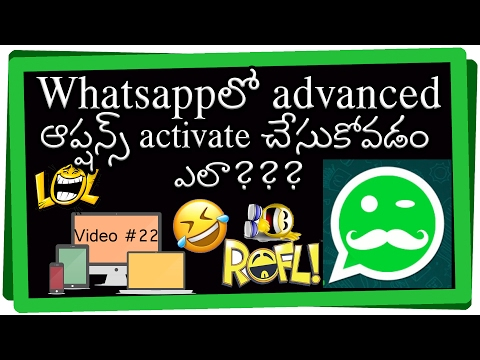 022 How To Activate Whatsapp Advanced Features | Virul | Mangesh | COMPUTER Generation | Telugu