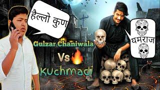 GULZAAR CHHANIWALA - Kanya ( Full Song ) | Funny Haryanvi Songs Haryanavi 2019 | Sonotek