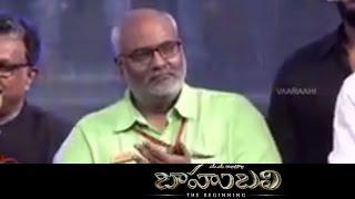 rajamouli-about-keeravani-valli-baahubalithe-beginning-audio-launch-live