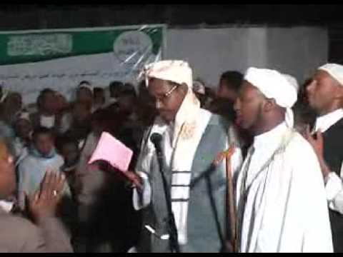 Ethiopian Menzuma From Mawlid Anabi video