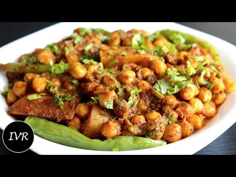 Aloo Chana Masala Recipe | Aloo Chole Ki Sabzi | Chole Masala | Aloo Chana Sabji Recipe