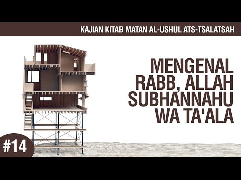 Matan Al-Ushul Ats-Tsalatsah #14: Mengenal Rabb, Allah Subhannahu Wata'ala - Ustadz Ahmad Zainuddin