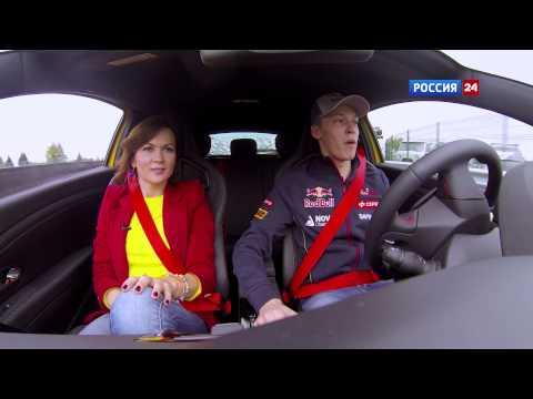 Катаемся с ветерком вместе с Даниилом Квятом   // АвтоВести 173