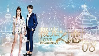 download lagu 极光之恋 08丨love Of Aurora 08(主演:关晓彤,马可,张晓龙,赵韩樱子)【tv版】 gratis