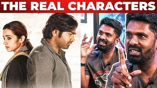 Vijay Sethupathi & Trisha's Character from Ramayanam – 96 Movie Director Prem Kumar Reveals