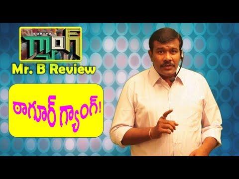 Gang Review | Suriya Telugu Movie Rating | Keerthi Suresh | Anirudh | Mr. B