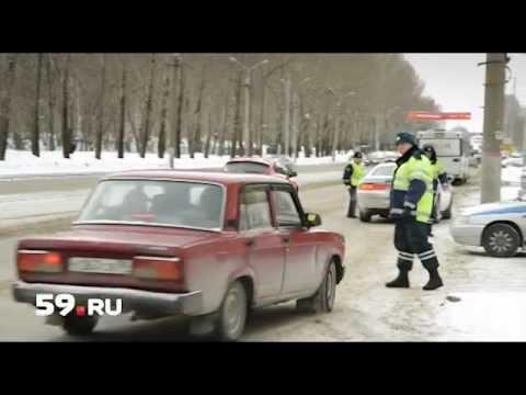 Новости Перми: 59.ru и ДПС вышли в рейд