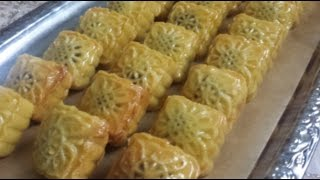 Ramadan Recipes: Maqrot/Maqrout   Semolina and Date Sweets/Cookies