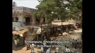 G S Shivarudrappa documentary | ಜಿ.ಎಸ್.ಶಿವರುದ್ರಪ್ಪ ಸಾಕ್ಷ ಚಿತ್ರ