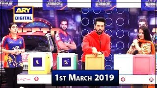 Jeeto Pakistan - 1st March 2019 - ARY Digital Show
