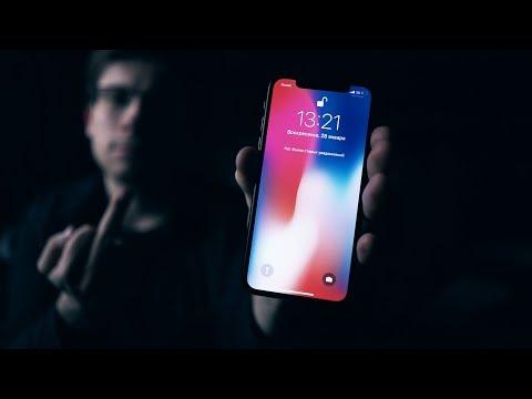 ПРОЩАЙ iPhone, ПРИВЕТ ANDROID!