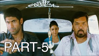 Rana - Krishnam Vande Jagadgurum Telugu Full Movie Part 5 - Rana, Nayanthara, Krish