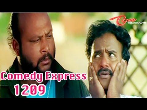 Comedy Express 1209    Back to Back    Telugu Comedy Scenes