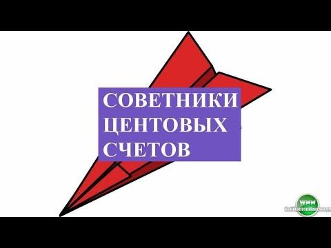 Советники форекс для центовых советник помощник форекс