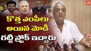 CPI Narayana Sensational Counters to Modi about Lok Sabha His Speech |No Confidence Motion