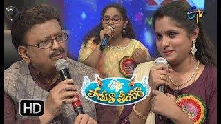 Padutha Theeyaga  | 10th December 2017  | Full Episode | ETV Telugu