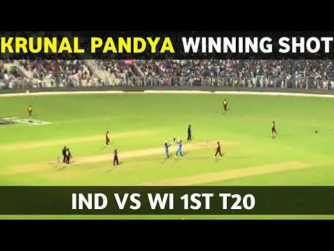 Krunal pandya batting(winning shot) vs west indies || India vs west indies 1st t20 winnung moment ||