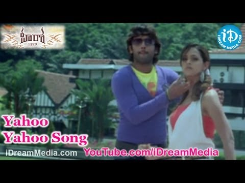 Yahoo Yahoo Song - Hero Movie Songs - Nitin - Bhavana - Brahmanandam video