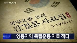주요뉴스(7목)