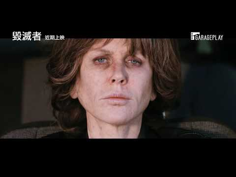 妮可基嫚入圍金球獎影后!【毀滅者】Destroyer 電影預告 2019年上映