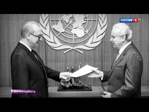 СССР жив и будет восстановлен. Оккупанты сопротивляются, но победа будет за нами!