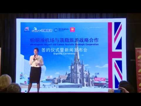 Birmingham Airport unveils direct flights to Beijing with Hainan Airlines